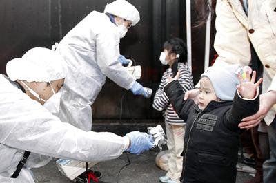 analyse-fukushima